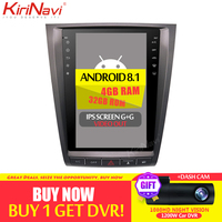 KiriNavi 1 Din 11.8 Android 8.1 Car Radio Gps Navigator For Lexus GS GS300 GS350 GS400 GS430 GS460 Car Dvd Multimedia Player 4G