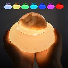 Lovely pet led night lights touch sensor 7 colors dimmable timer USB rechargeable silicone spaceship bedside lamp for kids gift
