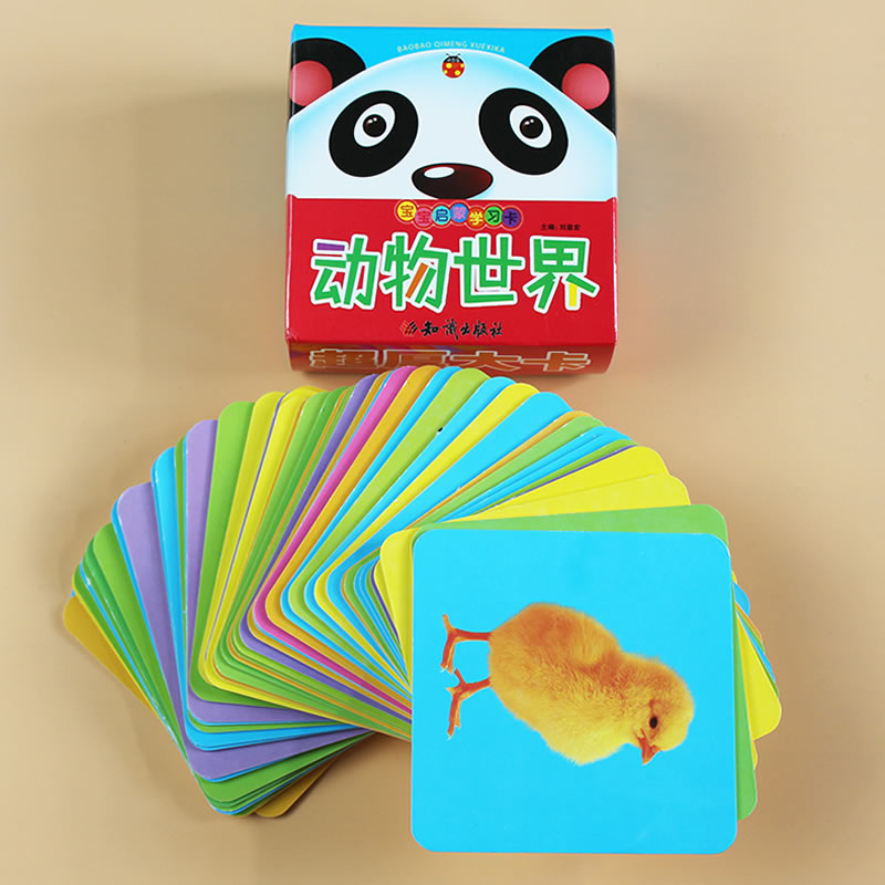 Baby Enlightenment Early Educational Toys Cognitive Card Animals Lion Tiger Panda 3D Cards Montessori Materials English Games