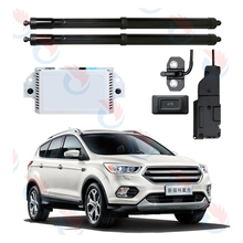car Smart Auto Electric Tail Gate Lift Special for Ford  Kuga / Escape 2017 smart auto electric tail gate lift special for kia morning 2017