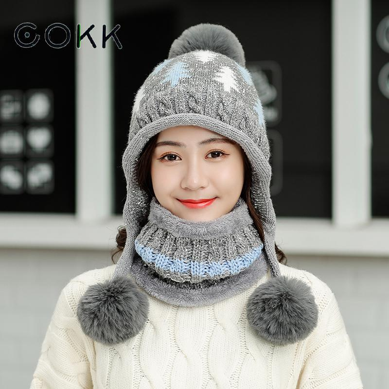 COKK Hats And Scarf For Women Pompom Ball Collars Sets For Women Girls Velvet Thickening Warm Ear Protection Winter Hat Scarf
