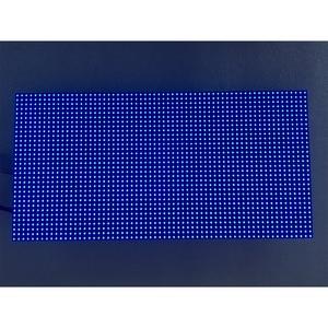Image 5 - 64x32 LED סימן RGB P4 led מודול וידאו קיר P2.5 P3 P4 P5 P6 P8 P10 256x128mm מקורה מסך מלא צבע תצוגה