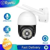 Telecamera IP di sorveglianza 5MP Alexa Security PTZ Smart Home Monitor 2MP monitoraggio automatico esterno visione notturna a colori Audio bidirezionale