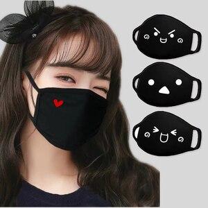 Image 1 - Schöne Schwarz ausdruck maske staubdicht sicherheit Baumwolle Masken sport laufschuhe cartoon Party maske Mode Unisex Halten Atemschutz