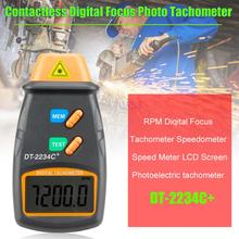 Mini Contactless Digital Focus Photo Tachometer RPM Digital Focus Tachometer LCD Screen Photoelectric Speedometer DT-2234C+