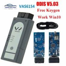 Новейший V5.03 VAS 6154 5,03 ODIS V4.23 VAS6154 wifi и Bluetooth для Audi& Skod-лучше, чем VXdiag VAS5054 a Поддержка UDS