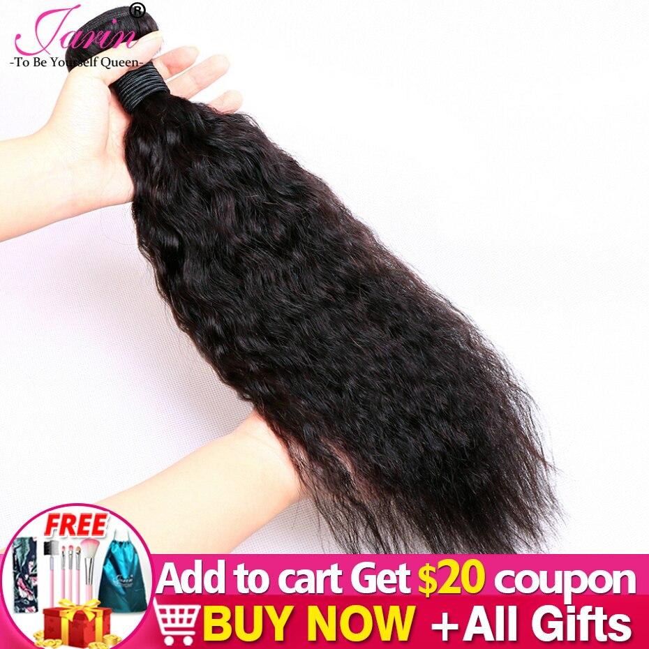 1-3-6-9 Pcs פרואני קינקי ישר שיער הארכת שיער Weave חבילות להתמודד גס יקי 100% שיער טבעי רמי Jarin בתפזורת מכירה