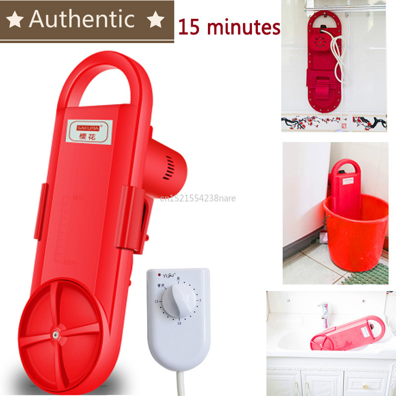 Authentic brand ABS portable Mini Washing Machine Wall hanging MINI Bucket Clothes washer timing 15min fast power wash 150W