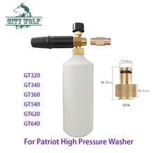Bottiglia di sapone ad alta pressione della lancia della schiuma della neve del lupo della città per Patriot GT320 GT340 GT360 GT540 GT620 GT640 accessori di pulizia automatica