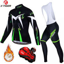 X-Tiger Cycling Jerseys Set 5D Gel Padded Bib Pants Winter Windproof Thermal Fleece Long Sleeve Coat Jacket Cycling Suits Set