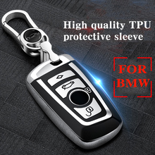 Hight quality PC+TPU key case cover Key protective shell holder for BMW 1  2 3 4 5 6 7 Series X3 X4 M5 M6 GT3 GT5