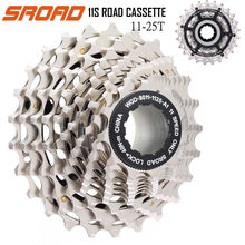 SROAD 11 Speed Road SLR2 Cassette Ultralight 11-25T CNC Bike Freewheel K7 11V Sprocket Fit R9100
