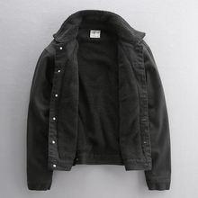 Новая модная зимняя куртка для мужчин высокое качество черный
