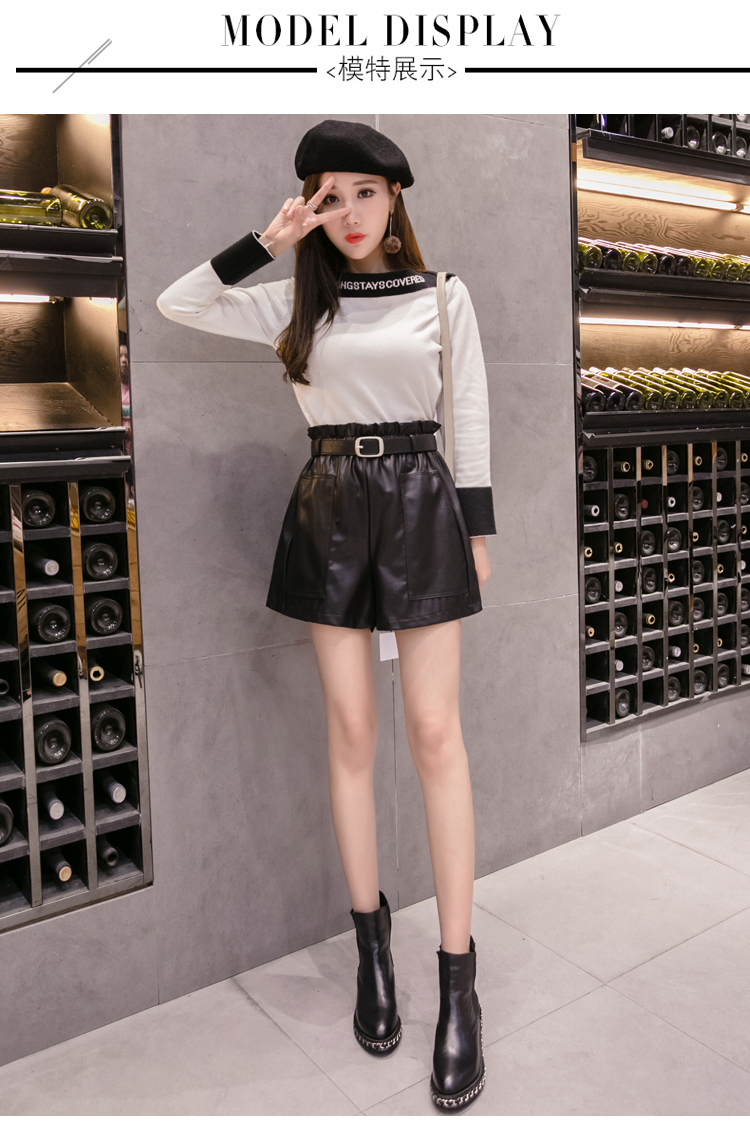 Elegant Leather Shorts Fashion High Waist Shorts Girls A-line  Bottoms Wide-legged Shorts Autumn Winter Women 6312 50 41