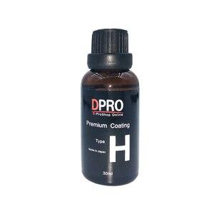Image 2 - Dpro 9H Nano Ceramic Car Coating 30ml+ window coating 20ml  Liquid Glass Car Paint Care Auto Detailing  JP Origin