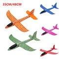 2021 Детская ручной бросок Летающий планер игрушки-Самолеты детская пены модель самолета детская верхняя одежда Забавные игрушки 48 см/35 см