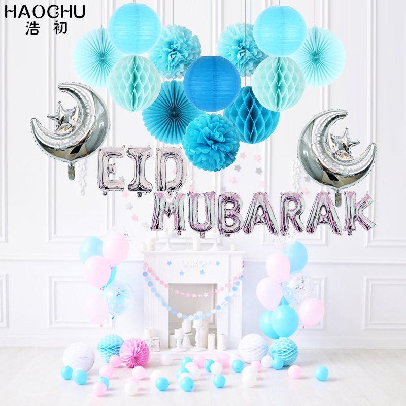 24pcs/lot EID MUBARAK Foil Balloons Party Decoration Supplies Ramadan Paper Lanterns Tissue Fan Flowers Muslim Festival DIY Set