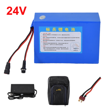 24V Electric Bike Lithium Battery Fit For 250W Motor Power Ebike Electric Bicycle Battery 10AH/12AH/15AH/18AH/20AH