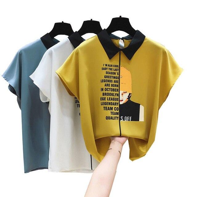 Womens For Blouses 2021 Ladies Tops Chiffon Blouse Short Blusas Feminina Shirts Batwing Sleeve Print Button Korean Clothing 0133 5