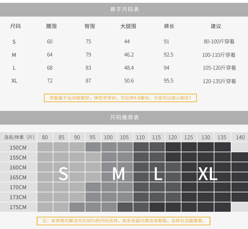 HK132-尺寸表_02