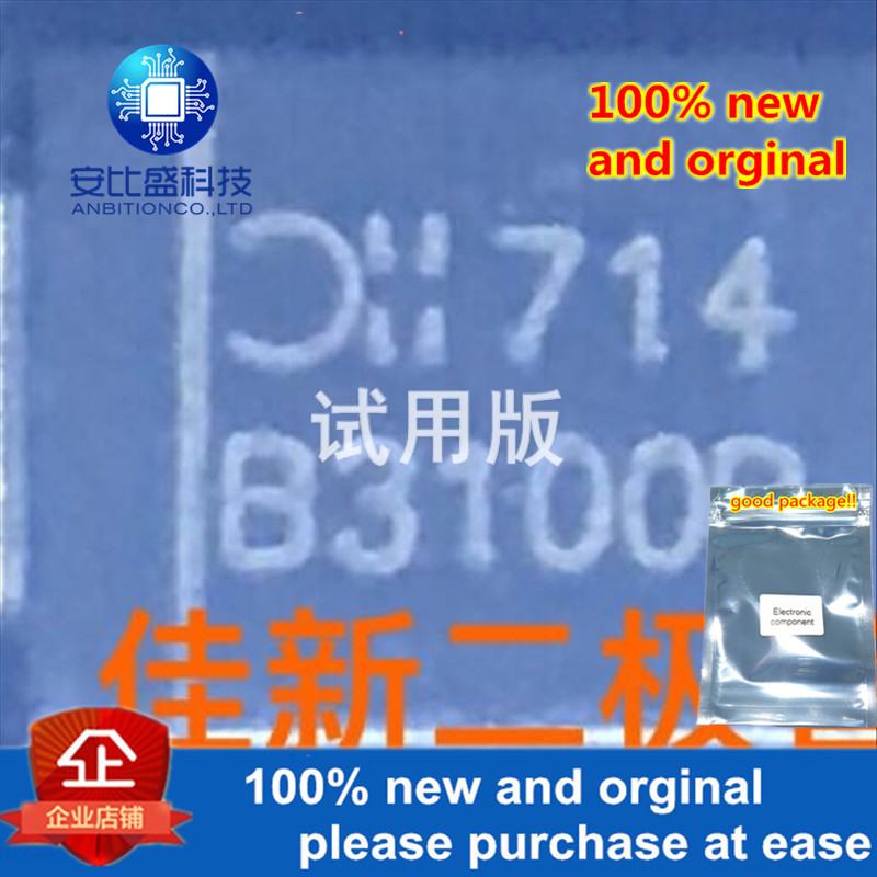 25-50pcs 100% New And Orginal B3100B-13-F 3A100V DO214AA   In Stock
