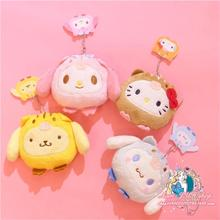 New Creative Kt Coin Purse Keychain Cute Lovely Hallo Kitty Change Purse Key Chain Children Bag Pendant Keyring Lovers Gifts yesello creative cute candy color macarons coin purse coin pack key bag hand held packet