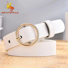 Dressing ladies leather professional dress belt new round pin buckle leather wild jeans with narrow fashion students 2021 New cheap JIFANPAUL Casual Adult Metal CN(Origin) WOMEN 2 4cm Solid 3 5cm Belts