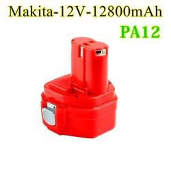 latest model 12 V 12800 MAH Ni Cd Rechargeable Battery Kit Makita sport battery 1220 1222 1233 PA12 1235b 638347-8-2 192681-5