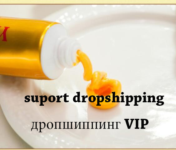 Dropshipping YIGANERJING (no Box) Skin Psoriasis Cream Dermatitis Eczematoid Eczema Ointment