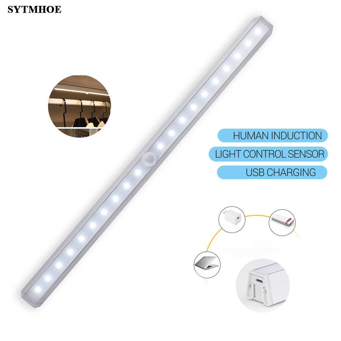 33 cm led under cabinet light usb rechargeable pir motion sensor light sensor led closet light 2w under shelf led lighting