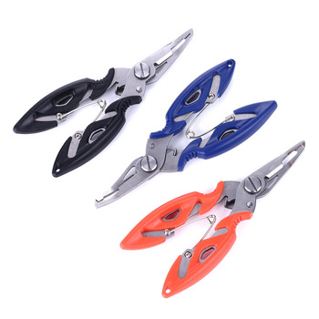 1pcs Multifunctional Fishing Pliers Scissors Line Cutter Hook Remover Fishing Clamp Accessories Tools