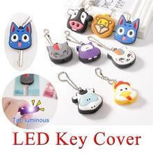 Cartoon Animals LED Key Cover Light PVC Silicone Keys Shell Cap Head Keychain Case Keyring creative Gifts