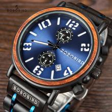 ボボ鳥レロジオ masculino 腕時計男性用ウッドクロノグラフ腕時計男性トップブランドの高級軍ステンレス鋼新郎ギフト