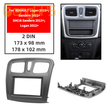 11-762 Car audio panel frame For RENAULT Logan/Sandero/DACIA Sandero Stereo Fascia Dash CD Trim Installation Kit Facial frame