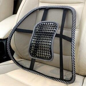 Image 5 - Siège de voiture chaise de bureau Massage dos soutien lombaire maille ventiler coussin coussin noir maille dos lombaire coussin pour conducteur de voiture