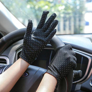 1Pair Women Driving Slip-resistant Sunscreen Cotton Golves Fashion Summer/Autumn Female Summer Gloves With Sun Protection