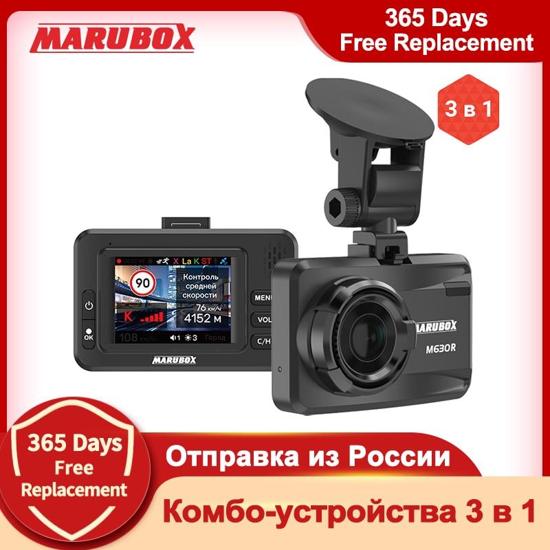 MARUBOX-Detector de Radar M630R para coche, 3 en 1, cámara de salpicadero, HD1920 x 1080P, DVR, Ángulo de 140 grados, grabadora de vídeo en idioma ruso