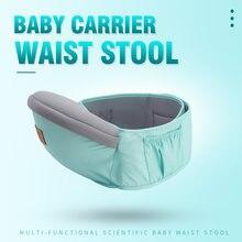Portabebés para caminantes, Cinturón de sujeción para bebé, mochila, cinturón de seguridad, asiento de cadera ajustable para niños