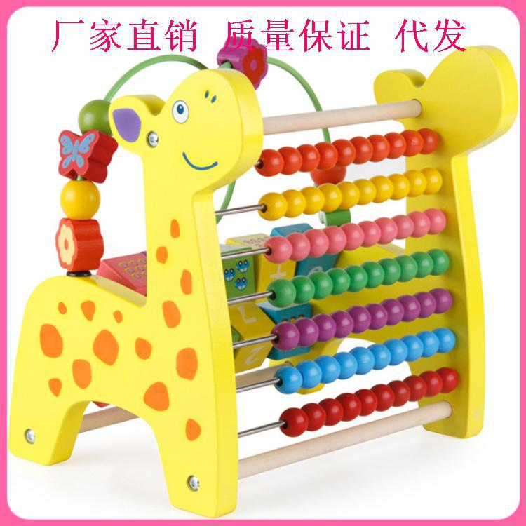 Wood Deer Bead-stringing Toy Knock Piano Calculation Frame Infants Children Early Childhood Baby Educational Bead-stringing Toy