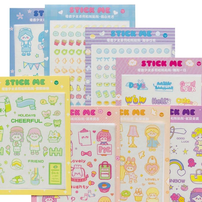 1 Sheet Fruit Party Rabbit Girl Washi Paper Stickers Decoration