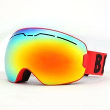 Очки для сноуборда двухслойные незапотевающие лыжные очки uv400