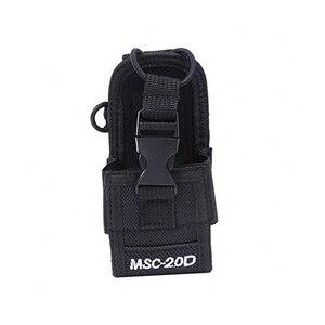 MSC-20D Walkie talkie Bag Weapon Case Nylon Case For Kenwood Portable radio BaoFeng UV-5R UV-6R GT-3 BF-888S UV-82 DM-5R Plus