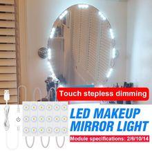 Светодиодный светильник для зеркала макияжа модульный приглушаемый