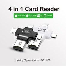 Устройство для чтения карт памяти lightning otg флэш накопитель