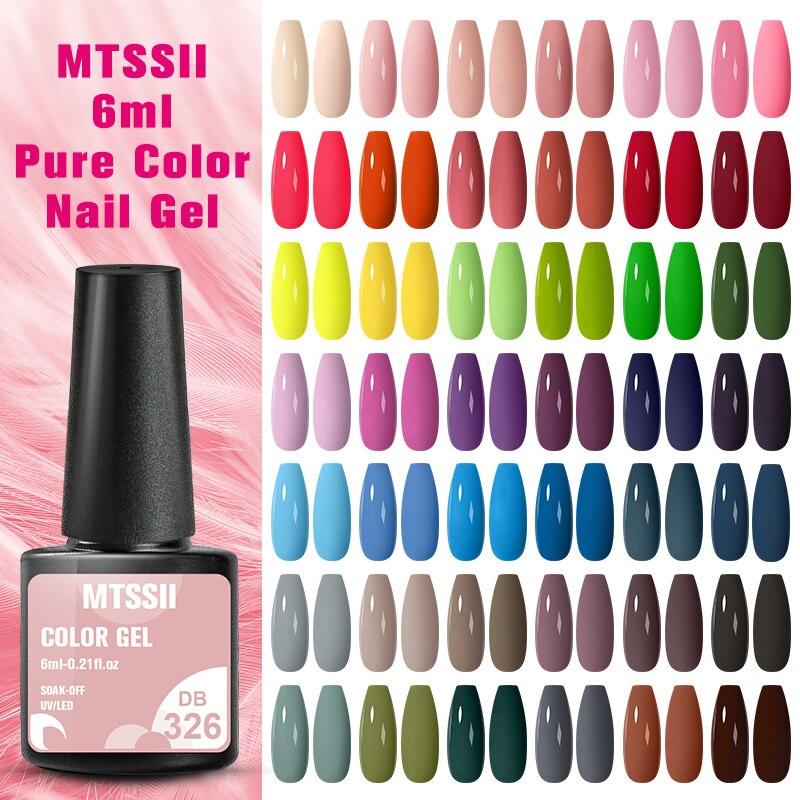 Mtssii гелевая лампа для полировки ногтей все для лак для ногтей с матовой основой верхнее покрытие полуперманентный Гель-лак для ногтей