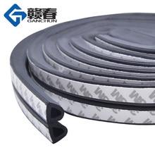 10M D Type Door Seal Strip Self Adhesive Acoustic Foam Window Insulation Wind Waterproof Dustproof Sealing Rubber