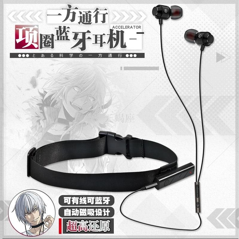 Ожерелье ускорителя Bluetooth наушники Toaru Kagaku без железного пистолета определенный волшебный индекс Косплей Аниме игры модные подарки для сту...