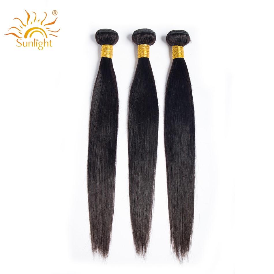 Malaysian Straight Human Hair Bundles 100% Human Hair Extensions Natural Black Sunlight NonRemy Hair Weave Bundles 1/3/4 Pieces