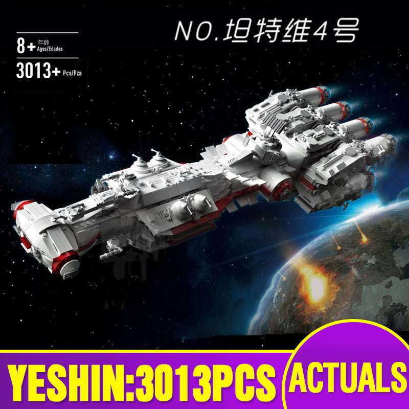 Star Toys Wars Compatible With Lepining MOC 10308 Blockade Runner (Tantive IV) Model Building Blocks Bricks Kids Christmas Gifts