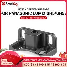 Адаптер SmallRig для объектива Panasonic Lumix GH5 / GH5S SmallRig Cage 2049 2016, предназначенный для Metabones EF Mount to M43 Lens
